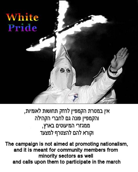 Israeli Gay Pride Welcomes Minorities!