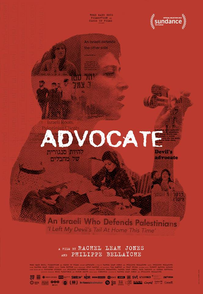 Advocate Film Rachel Leah Jones